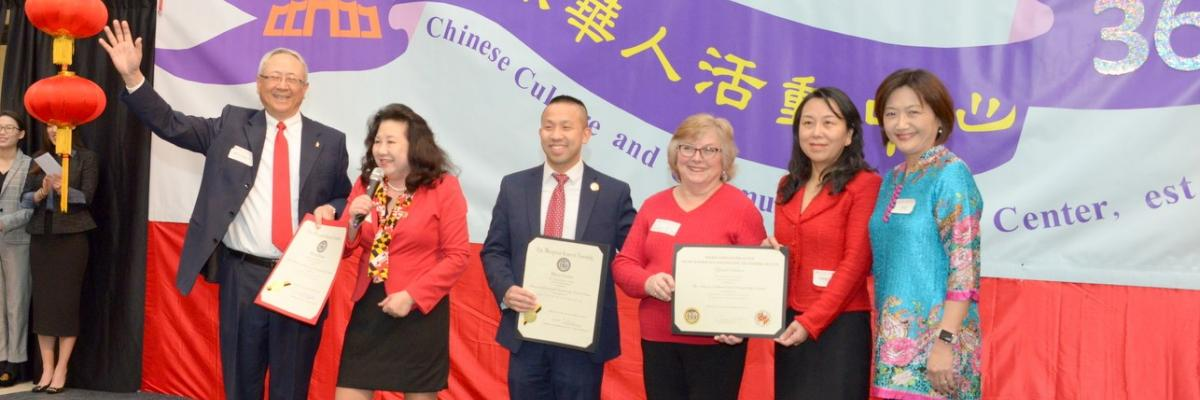 State Senators are recognized at the Chinese New Year